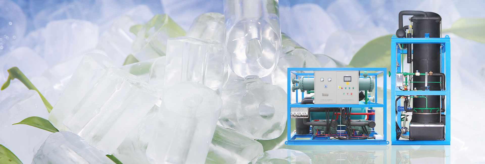 icemakerkoller-homebanner